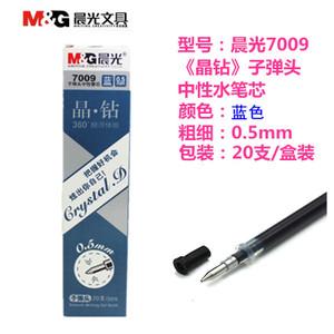 M&G/晨光 7009