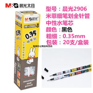 M&G/晨光 2906