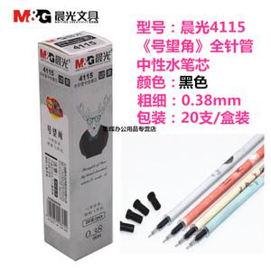 M&G/晨光 4115