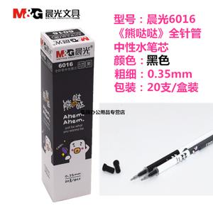 M&G/晨光 6016