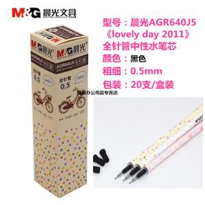 M&G/晨光 ARG640J5