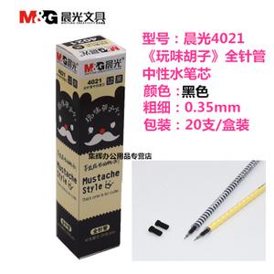 M&G/晨光 4021