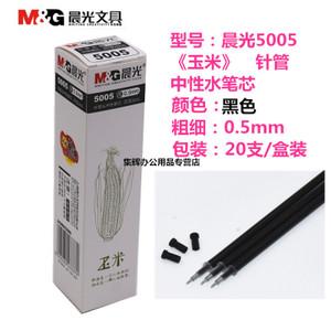M&G/晨光 5005
