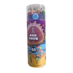中华 6300-48