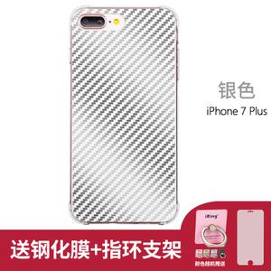 Momax/摩米士 iPhone7Plus