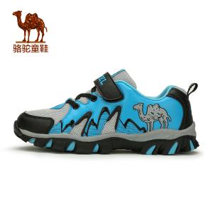 Camel/骆驼 A643456453