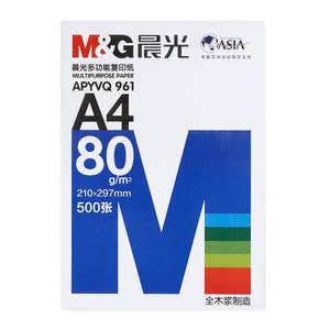 M&G/晨光 A4