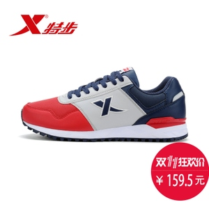 XTEP/特步 984319325787