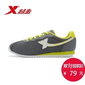 XTEP/特步 986219329975