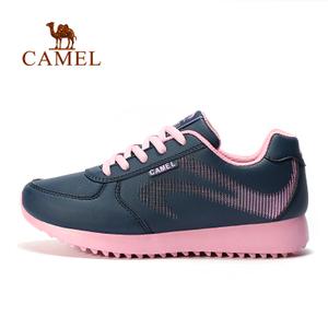 Camel/骆驼 A63345640