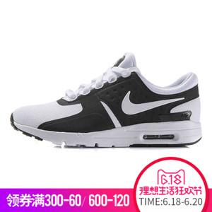 Nike/耐克 857661