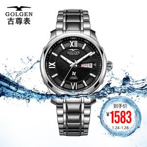 GOLGEN/古尊 GN.6125M