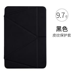 Momax/摩米士 iPad-Air-iPad