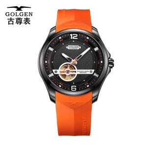 GOLGEN/古尊 GN.6141M.BB.O
