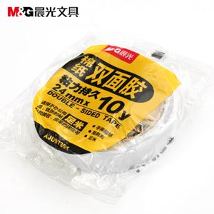 M&G/晨光 2.4cm