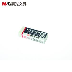 M&G/晨光 AXP