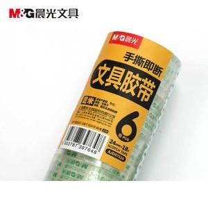 M&G/晨光 AJD97324