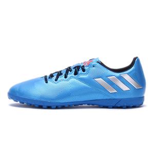 Adidas/阿迪达斯 2016Q3SP-KDR65
