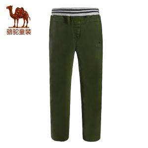 Camel/骆驼 A6W5V7813
