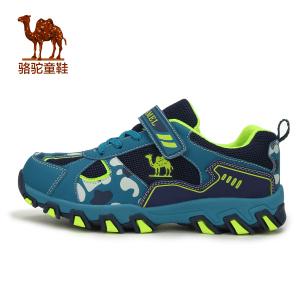 Camel/骆驼 A643204853