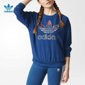 Adidas/阿迪达斯 AY8400000