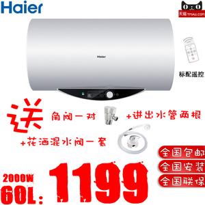 Haier/海尔 ES60H-Q5-Z...