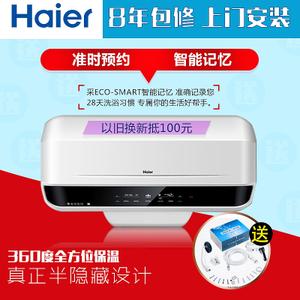 Haier/海尔 ES60H-E9-E...