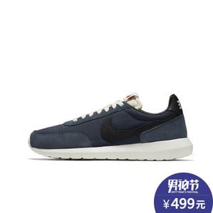 Nike/耐克 826666