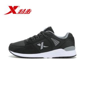 XTEP/特步 984319325755