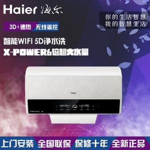 Haier/海尔 ES60H-EP-E...