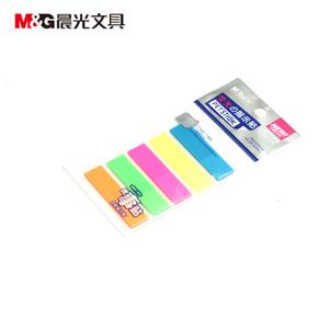 M&G/晨光 YS-20