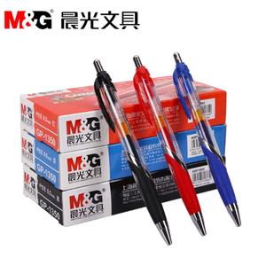 M&G/晨光 GP1350