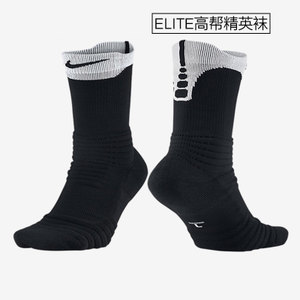 Nike/耐克 SX5369-012