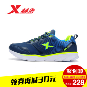 XTEP/特步 984419115973