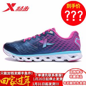 XTEP/特步 984418116181