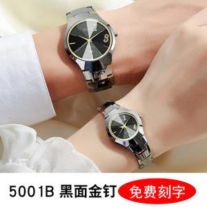 西卡丹 5001B