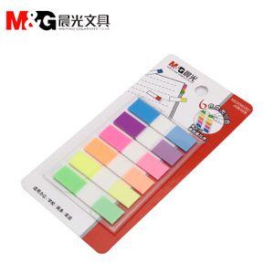 M&G/晨光 YS-103