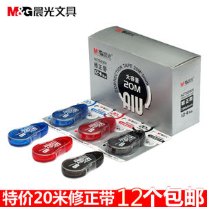M&G/晨光 ACT52301-12