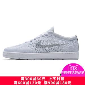Nike/耐克 833860