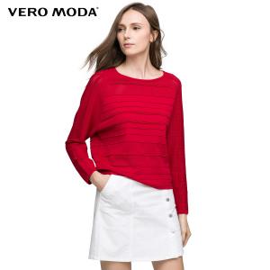 Vero Moda 316424511-074