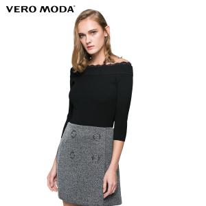 Vero Moda 316324561-E40