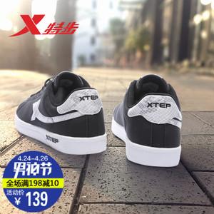 XTEP/特步 984319319157