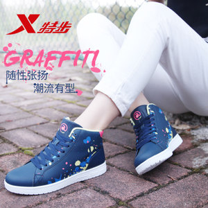 XTEP/特步 984418319506
