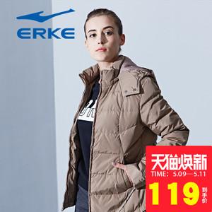 erke/鸿星尔克 12215312266