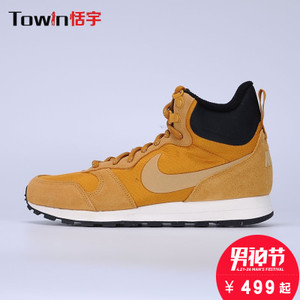 Nike/耐克 844864
