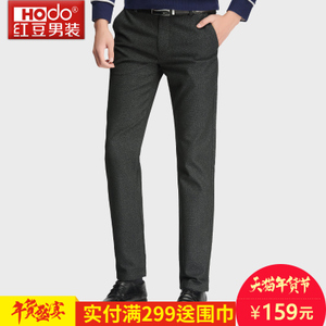 Hodo/红豆 DMETK024S