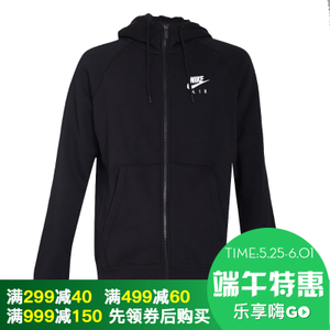 Nike/耐克 809057-010