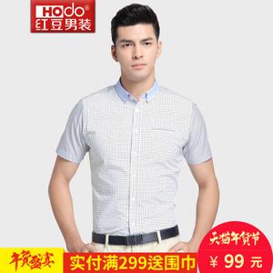 Hodo/红豆 DMFFC343S