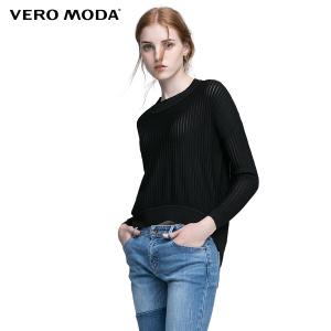 Vero Moda 316324523-010
