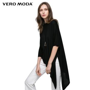 Vero Moda 316324006-010
